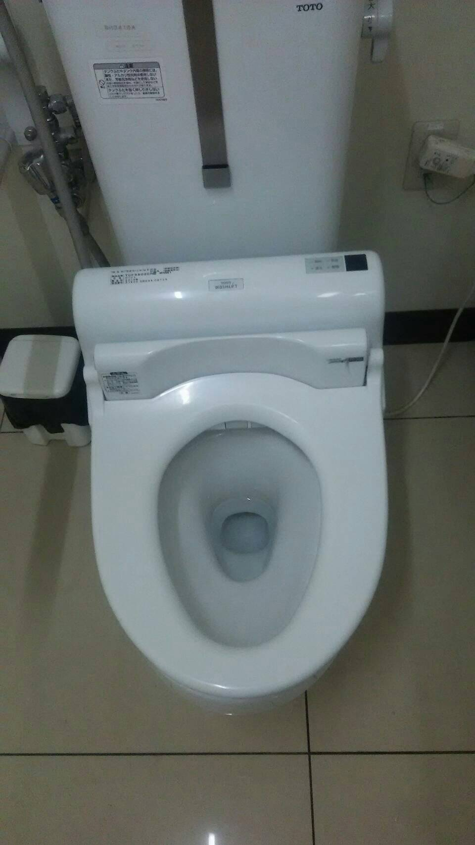 トイレつまり修理  群馬県伊勢崎市